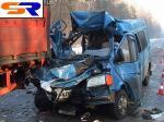 На Ровенщине в трагедию попал автобус с жителями Белоруссии