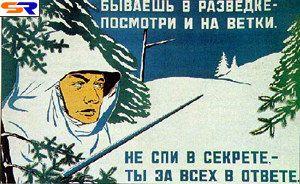 Русские открытки к23 марта. ФОТО