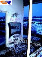Графити на нормах законопроекта и морали?