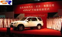 Хонда увеличивает изготовление авто в КНР