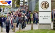 Имущество MG Ровер поставили на аукцион