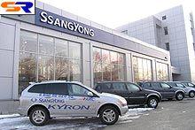 В Киеве раскрылся первый специальный автомобильный салон Ssang Yong
