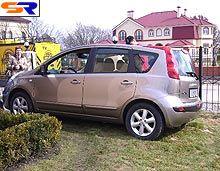 На Украине был замечен домашний авто за 990