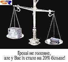 На Украине на 20% понижены расценки на уникальные запасные части к Мерседес-Бенц