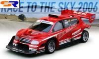 """Для высоких автогонок сделали """"заряженную"""" Сузуки Витара с 1000-сильным двигателем"""