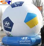 «Тур Огромного Мяча» в Киеве