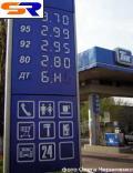 Специалисты предостерегают: газ на Украине будет подниматься в цене