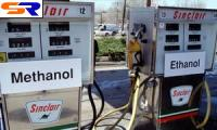 В Соединенных Штатах возведут 33 автозавода по изготовлению этанола