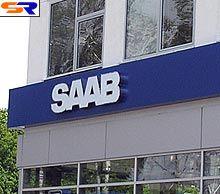 Сааб на Украине обрел свежую формальную прописку