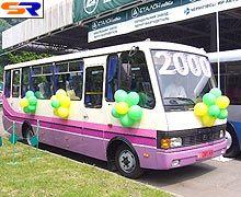 Компания «Эталон» продемонстрировала 2 свежих автобуса на автошасси FAW