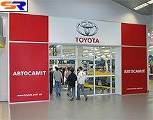 Toyota Центр Киев «Автосамит» подводит результаты участия в выставке Московское Авто-шоу 2006