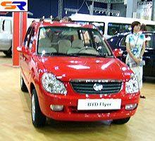 Китайские новинки на Automotive Ukraine 2006