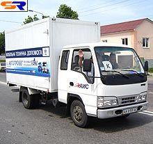 На Украине прошел Автопробег грузовиков FAW