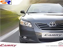 Реклама Тойота объявлена лучшей