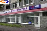 Компания «АИС» заявляет начало продаж авто по новой кредитной платформе «Кредит-комплект»