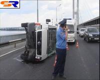 Катастрофа на северном мосту в Киеве.
