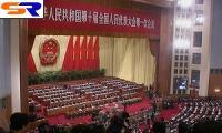 В КНР раскроется первый автомобильный музей
