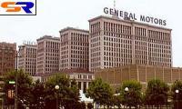 General Motors подтвердил начало переговоров с Рено и Ниссан