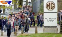 Английский автозавод MG может восстановить деятельность