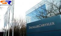 DaimlerChrysler освобождается от германской недвижимости