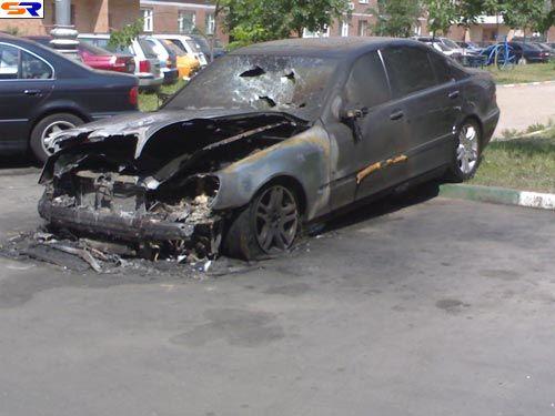 Спаленный Mercedes. ФОТО