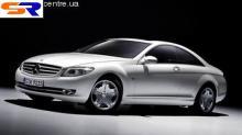 Еще одно происхождение шикарного купе Мерседес-Бенц CL сконструировано на базе хетчбека S-Klasse