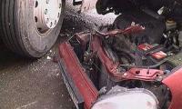 На Украине автобус встретился с иностранным автомобилем, 3 мертвых, 13 поврежденных