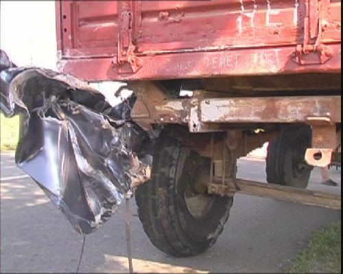 """ДТП: """"Opel"""" налетел в трактор, 4 человека были убиты. ФОТО"""