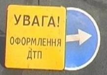 """В ДТП умер инструктор """"Днепра"""" Е. Кучеревский"""