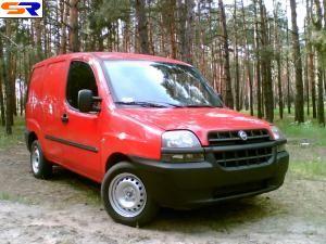 На Украине могут ужесточить критерии импорта б-у грузовых автомобилей