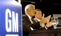 Форд и General Motors оценивают вероятность соединения