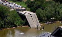 Над авто дорогой под Рязанью рухнул мост