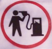 Бензин має бути 3,9 грн.?!