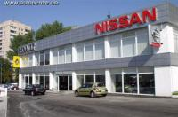 О начале новогодних акций на Nissan, Renault и Daewoo сообщил Автомобильный центр «Голосеевский»