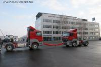 Mercedes-Benz отркрыл в Киеве крупнейший центр по продаже и обслуживанию комерческих автомобилей