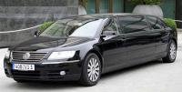 Volkswagen Individual: все, что захотите, даже cверхдлинный Phaeton