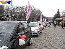 В Одессе прошел Фестиваль женских автомобилей
