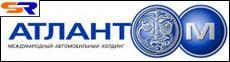 Холдинг «Атлант-М» приступил к программе ребрендинга автосалонов