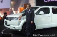Хонда Crossroad представлен в Японии