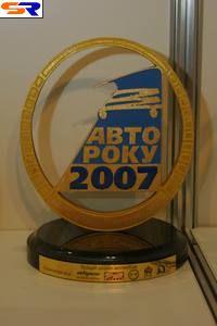 Главный приз и звание «Автомобиль года в Украине 2007» получила Toyota Camry