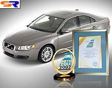 Вольво С80 – самый лучший автомобиль огромного класса на Украине