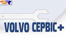 Сервис и запасные части на Вольво делаются доступнее - Вольво