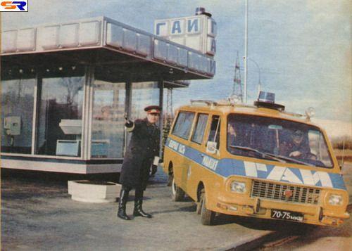 Русская полиция. ФОТО