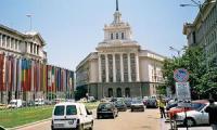 В Болгарии можно не платить за нарушения ПДД