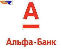 Автокредит от Альфа-Банка: за 1 час, без первого взноса, без справки о заработках - Альфа-Банк