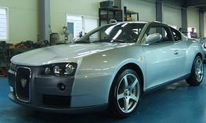 Вышли разведывательные фото концепта купе Джили