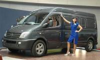 ГАЗ увеличил серию легких грузовых автомобилей Maxus
