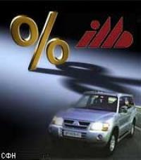 В течение года автокредиты подорожали на 0,5%
