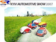 Послезавтра начинает деятельность выставка автомобилей KYIV AUTOMOTIVE SHOW 2007 - ВААИД
