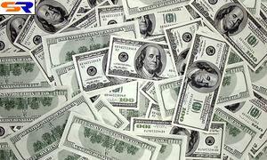 Самый дорогой во всем мире номерной знак реализовали за 7 млрд долларов США